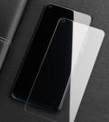 華為手機玻璃保護貼膜