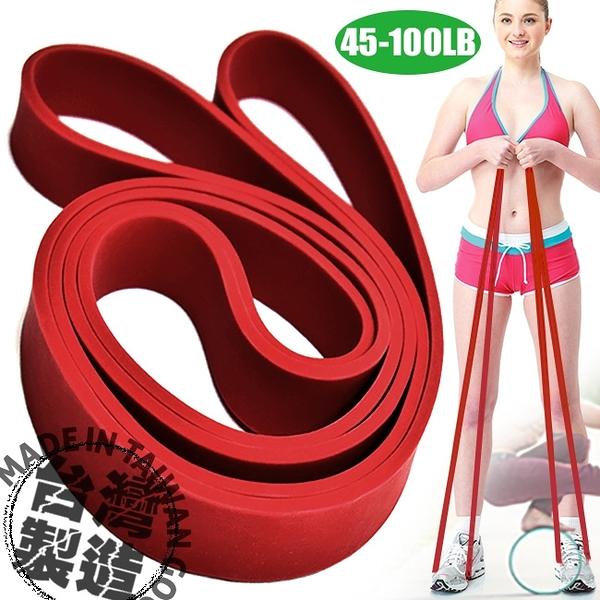 台灣製100磅乳膠阻力繩.大環狀伸展帶瑜珈帶擴胸器.舉重量訓練復健輔助.健身器材推薦哪裡買TRX-1