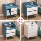 北歐床頭櫃迷你置物架小型簡約現代臥室收納簡易床邊小櫃子儲物櫃 小山好物