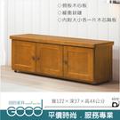 《固的家具GOOD》136-4-AT 4尺坐式鞋櫃【雙北市含搬運組裝】