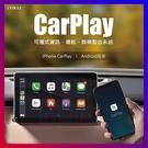 CarPlay Plus 7吋觸控可攜式資訊、導航娛樂 iPhone ios/安卓鏡射/AUX/藍芽/語音控制 贈16G