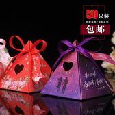 婚慶用品結婚喜糖盒伴手禮盒歐式喜糖盒子批 創意喜糖禮品盒