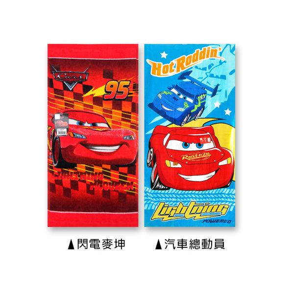 汽車總動員 閃電麥坤 Cars 浴巾 海灘巾 大浴巾 毛巾