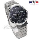 valentino coupeau 范倫鐵諾 三眼多功能 不鏽鋼 男錶 石英錶 日期顯示 V61575AAS銀黑