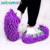 拖地鞋 索邦可拆洗腳下擦地拖鞋懶人鞋套地板清潔抹布掃地除塵拖把拖地鞋 伊芙莎