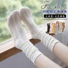 3雙裝 蕾絲襪子女中筒襪春秋日系素色堆堆襪鏤空長襪潮【慢客生活】