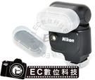 【EC數位】 V1 閃光燈 SB-N5 SBN5 專用 柔光罩 肥皂盒