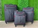 美國旅行者 american tourister 20吋 極致輕量行李箱 可加大/可擴充行李箱 25R