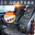 車載按摩器多功能全身家用靠椅坐墊頸部背部...