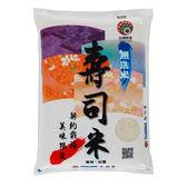 台灣穀堡無洗壽司米6kg【愛買】