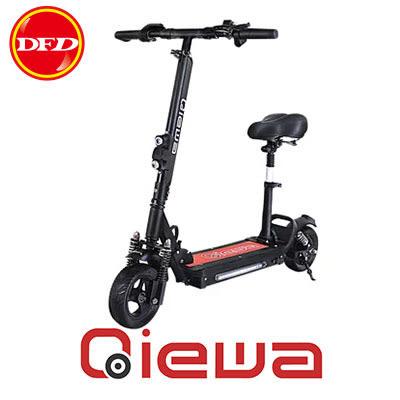 (預購) QIEWA Q1 Sport 路跑戰將 電動滑板車 充電節能 IP56防水 附送可拆可折疊座椅組 公司貨 保固18月
