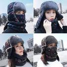 帽子女韓版戶外雷鋒帽保暖護耳帽防風滑雪帽...