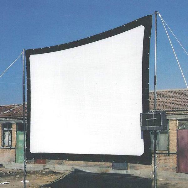 投影布幕螢幕幕布100寸流動電影幕儀機幕布折疊軟幕【全館滿千折百】
