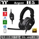 [地瓜球@] 曜越 Tt eSPORTS Argent H5 Stereo 耳機 麥克風 耳麥 電競 Hi-Res Audio