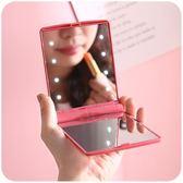 化妝鏡 少女心迷你帶燈led化妝鏡便攜折疊隨身鏡梳妝鏡補光小鏡子 預購商品