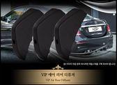 韓國VIP  單片入後保桿風刀鯊魚鰭後擾流板裝飾風刀定風翼擾流板防撞護條防撞條保護
