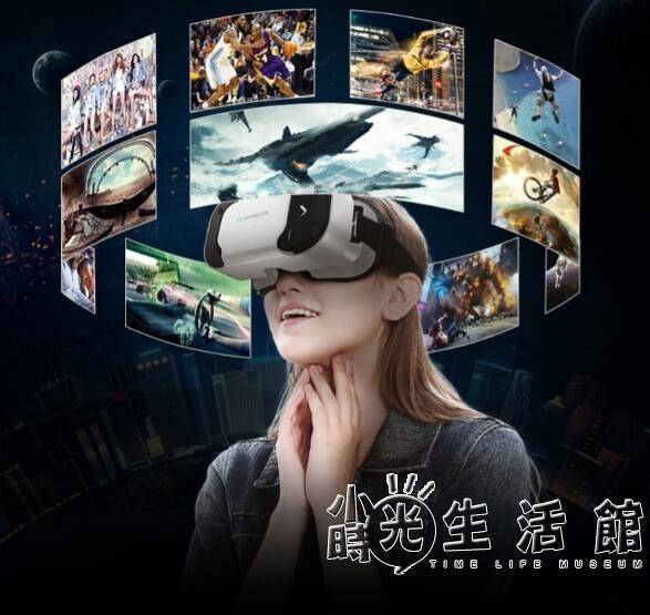 VR眼鏡虛擬現實3D智慧手機游戲rv眼睛4d一體機頭盔ar蘋果安卓手機專用小時光生活館