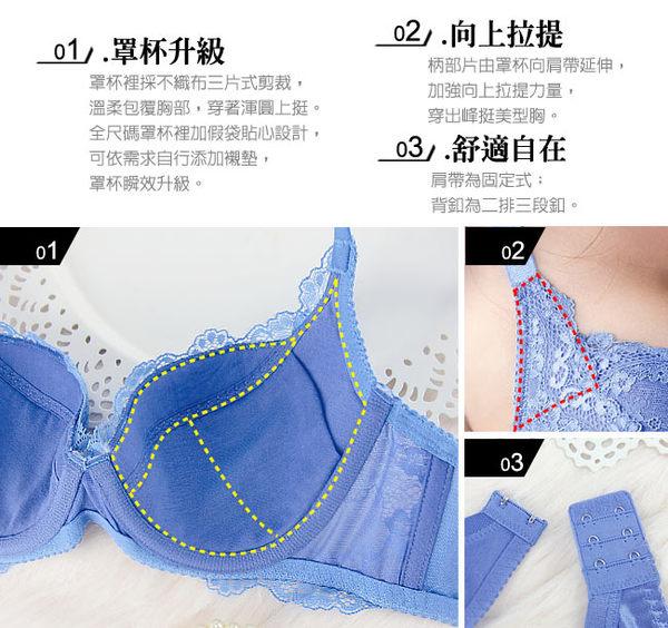 EASY SHOP-峰挺情人 大罩杯C-E罩內衣(芭比粉)
