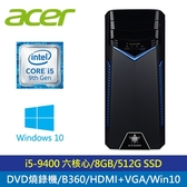 【Acer 宏碁】A Power T200 九代i5六核電競霸王桌上型電腦