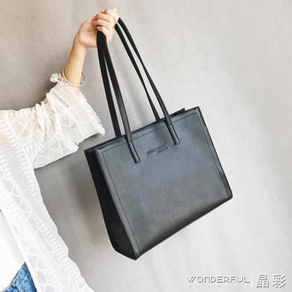 手提包 上班女包包潮網紅通勤大容量手提托特包時尚百搭側背跨包 晶彩