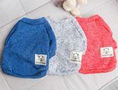 新款簡單馬犬多功工能服飾針織舒適冬天小型犬趣味站立貓狗衣服