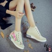 休閒帆布繡花鞋時尚系帶運動單鞋布鞋散步休閒鞋女 降價兩天