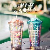 水杯吸管杯成人塑料女學生便攜大容量隨手杯韓版水杯 貝兒鞋櫃