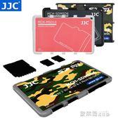 記憶卡收納盒 JJC 存儲卡盒卡套SD卡 TF卡 收納包 相機手機內存卡保護盒儲存卡  歐萊爾藝術館