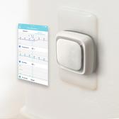 【愛吾兒】Lollipop 嬰兒監視器-專用溫濕度感測器