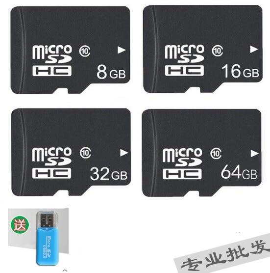 記憶卡 512G高速內存卡記憶卡存儲卡 oppo小米vivo手機通用內存卡記憶卡【全館免運】