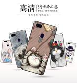 OPPO R15 手機殼 高清 彩繪 卡通 保護套 可愛 傲嬌 貓咪 保護殼 全包 防摔 磨砂 矽膠套