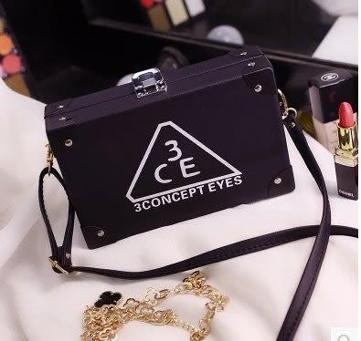 迷你 化妝品收納包化妝箱【藍星居家】