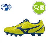 MIZUNO 兒童足球鞋 MONARCIDA NEO SELECT Jr. 黃藍 寬楦 P1GB202525 20SS