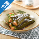 角椒鑲肉300G/盒【愛買冷凍】