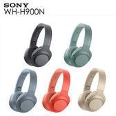 ★107/10/21前贈SONY帆布袋 SONY WH-H900N 無線降噪耳罩式耳機 無線藍牙