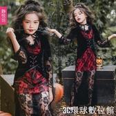 萬聖節服裝 萬聖節兒童服裝女巫婆裝吸血鬼蕾絲長裙Cosplay服女童派對表演服 『3C環球數位館』
