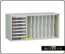 {{ 海中天休閒傢俱廣場 }} F-99 摩登時尚 MC 多功能置物櫃系列   KDF-710 組合式效率櫃