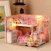 降價兩天-兒童玩具小女孩尾芽禮物5-6789101112歲過家家公主娃娃屋