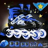 溜冰鞋兒童全套裝3-5-6-8-10歲旱冰直排輪滑可調男女童成人初學者 阿卡娜