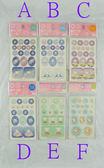 【震撼  】Hello Kitty 凱蒂貓天使雪彩虹美人魚綠藍花貼紙【共6 款】