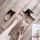 拖鞋女夏外穿時尚厚底涼拖加大碼41 42 43特大碼女鞋【時尚大衣櫥】