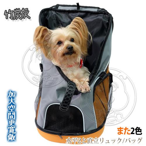 【zoo寵物商城】IBIYAYA 依比呀呀《極限輕量》FC1606寵物後背包