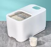 米桶 家用防蟲防潮密封桶面粉儲存罐裝收納儲米箱大米缸TW【快速出貨八折下殺】