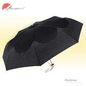 【RainSky】Bling Bling 璀璨星辰-折疊傘/ 傘 雨傘 UV傘 非自動傘 洋傘 陽傘 大傘 抗UV 防風 潑水