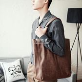 韓版時尚潮流男生單肩包簡約休閒軟皮托特包大容量手提袋『伊莎公主』