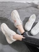 厚底鞋小熊鞋老爹鞋女網紅百搭運動板鞋智熏鞋小白鞋 聖誕交換禮物