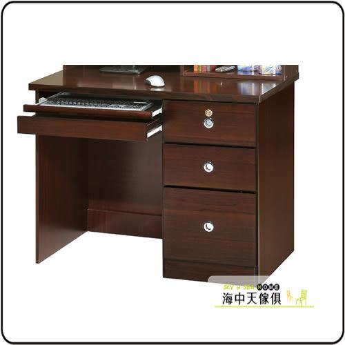 {{ 海中天休閒傢俱廣場 }} F-21 摩登時尚 電腦桌書桌系列 241-2 胡桃色3.5尺電腦書桌(下座)