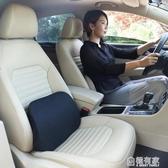汽車腰靠記憶棉護腰墊腰枕車用辦公室座椅腰靠墊護腰靠背四季通用