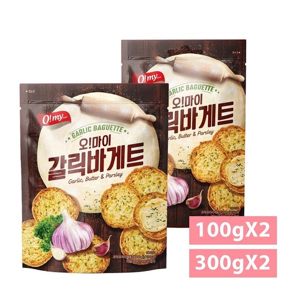 【優惠箱】O!my歐邁福法式麵包餅乾-香蒜奶油口味(澎湃包x2+輕巧包x2) 大蒜麵包
