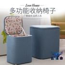儲物凳子多功能收納凳實木沙發人可坐家用個性創意【古怪舍】